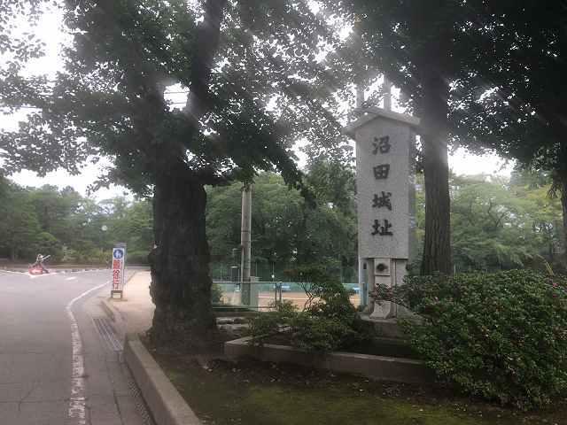 沼田城1.jpg