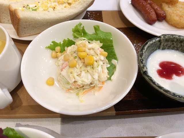 洋食3サラダ.jpg