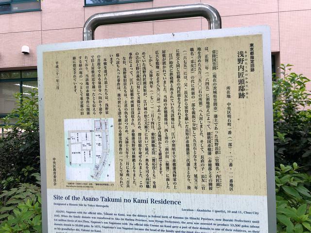 浅野邸跡2.jpg