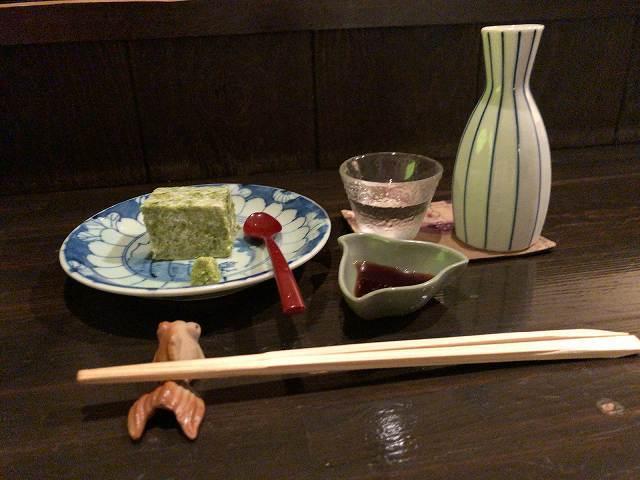 海苔豆腐1.jpg