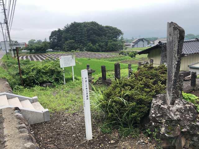 海野塚5.jpg