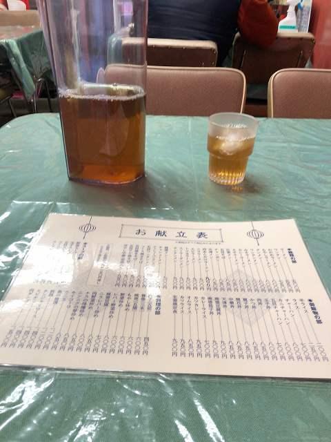 消毒済のテーブル席1.jpg
