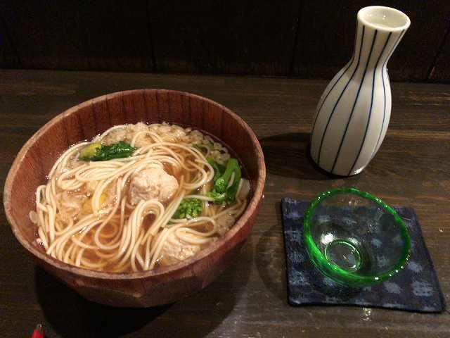 温麺5.jpg
