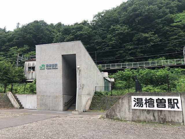 湯檜曽駅1.jpg
