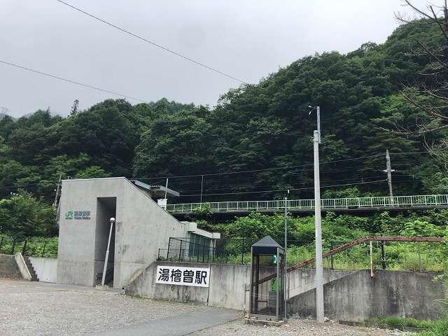 湯檜曽駅2.jpg