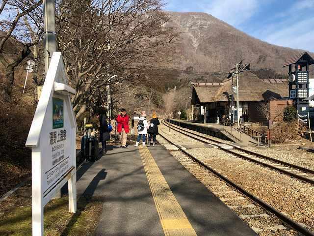 湯野上温泉駅3.jpg