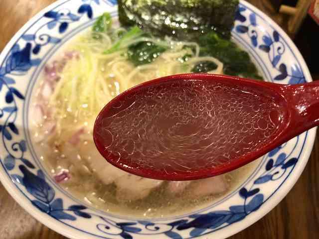 潮11スープ.jpg