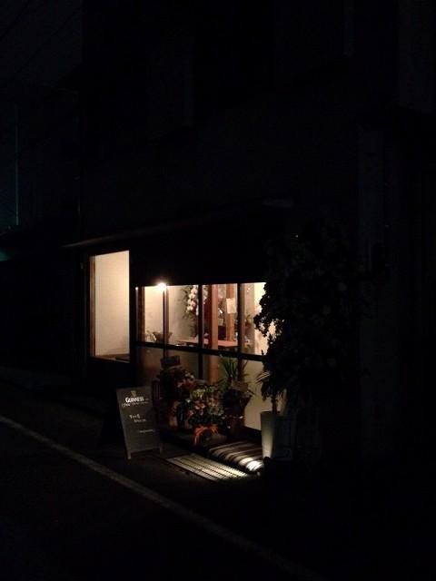 灯り屋1.jpg