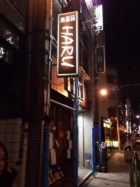 無国籍の店.jpg