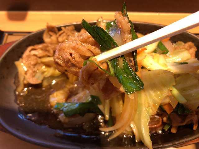 牛野菜炒5.jpg