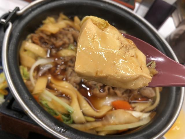 牛鍋膳10豆腐.jpg
