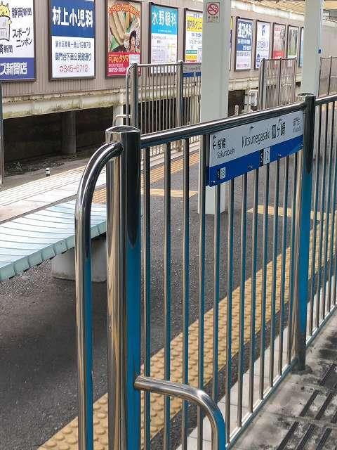 狐ヶ崎駅.jpg