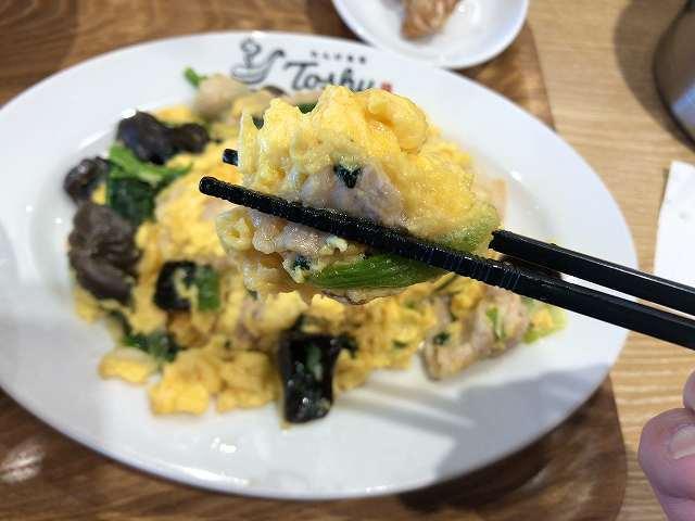 玉子炒め6.jpg