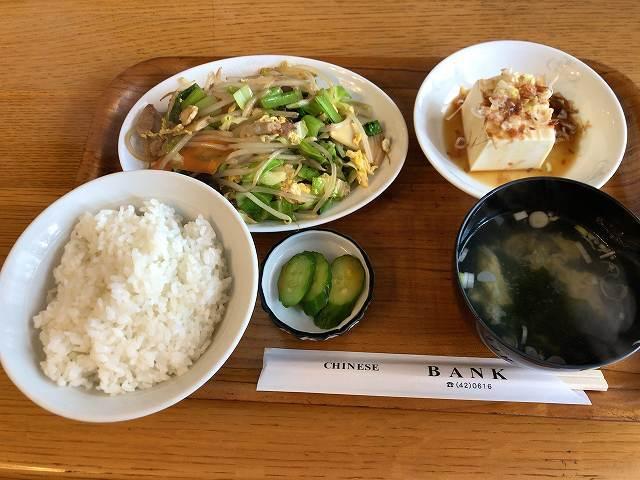玉子野菜1.jpg