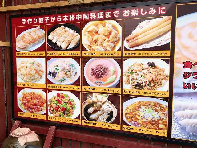 王家菜館6.jpg