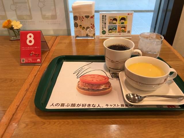 珈琲1スープ1水1.jpg