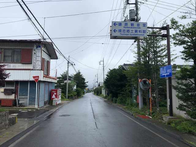 現在の鎌原村1.jpg