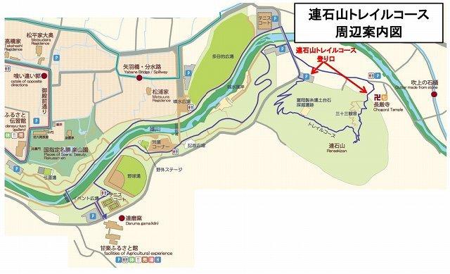 甘楽町HP2.jpg