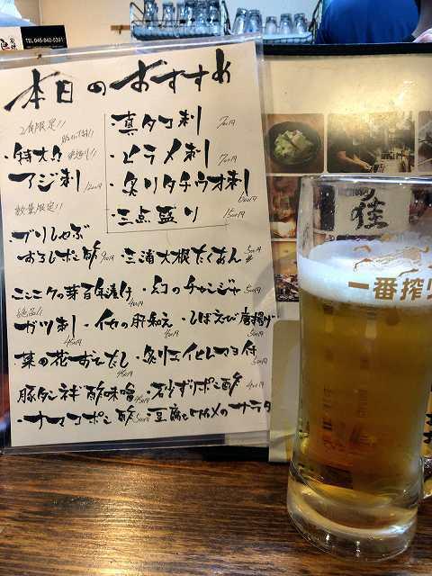 生ビール&メ.jpg