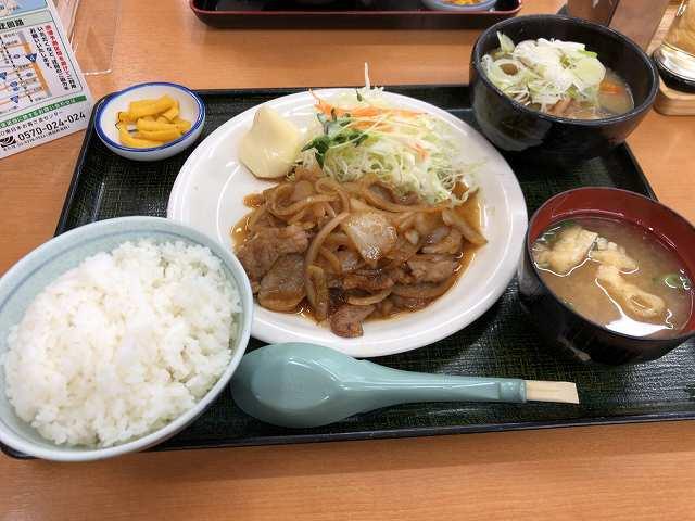 生姜焼1.jpg
