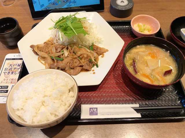 生姜焼2豚汁2.jpg