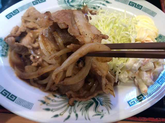 生姜焼6.jpg