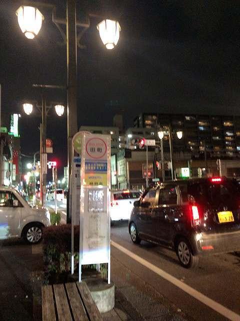田町バス停.jpg
