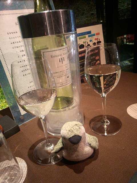 甲州白ワイン.jpg