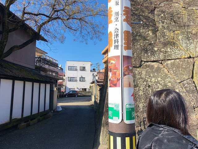 甲賀町口門跡2麦とろが見える.jpg