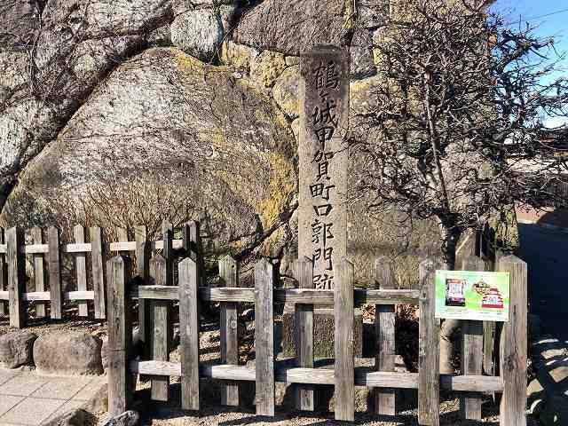 甲賀町口門跡4.jpg