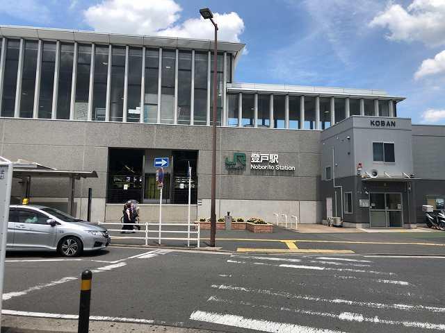 登戸駅.jpg