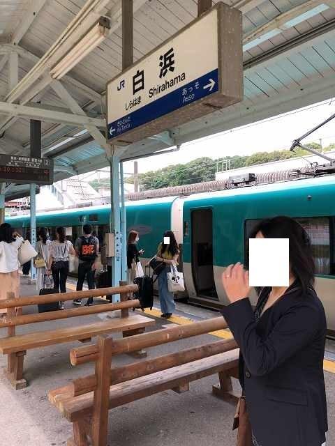 白浜駅.jpg