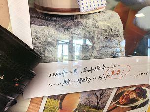 目撃情報2.jpg
