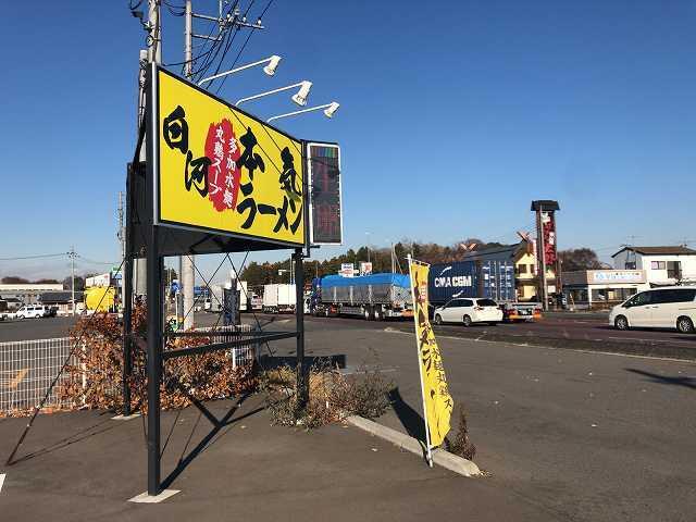 看板2側道コンビニへ1.jpg