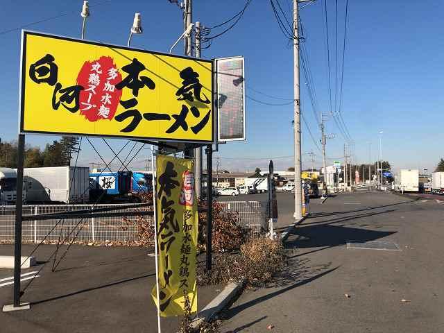 看板3側道コンビニへ2.jpg