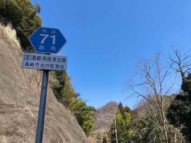 県道71号線11.jpg