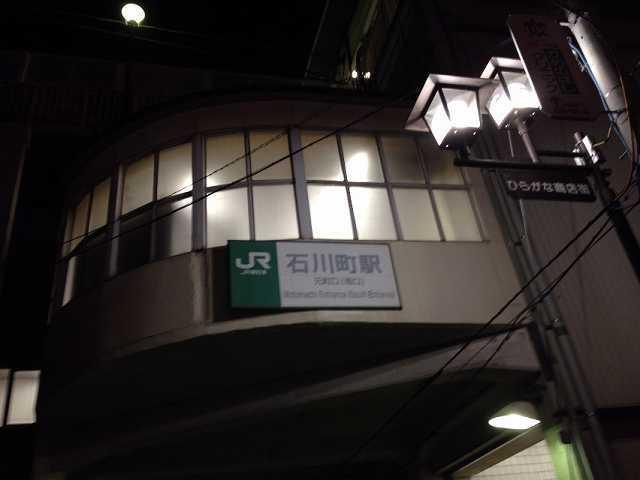 石川町駅.jpg