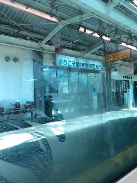 磐越西線2磐梯熱海駅でWait1.jpg