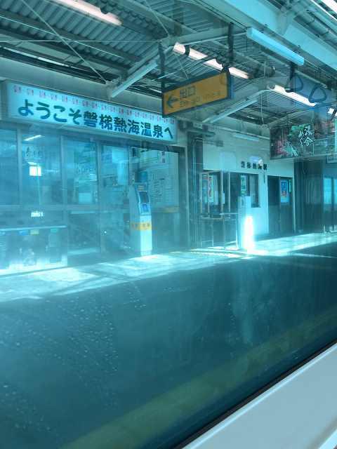 磐越西線7磐梯熱海駅を出るところ.jpg
