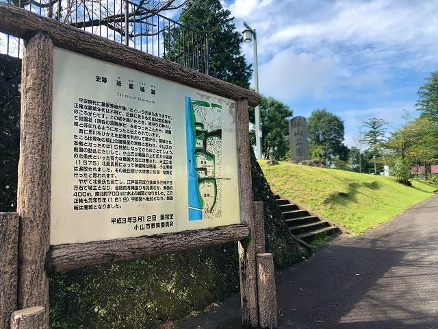 祇園城1.jpg