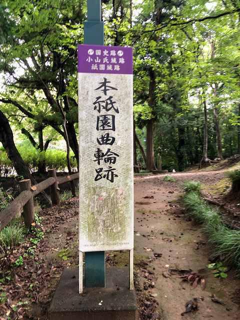 祇園城14.jpg