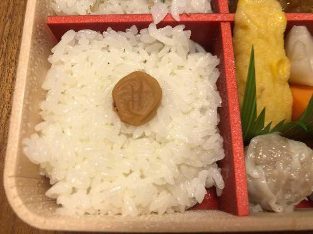神奈川味わい弁当2.jpg