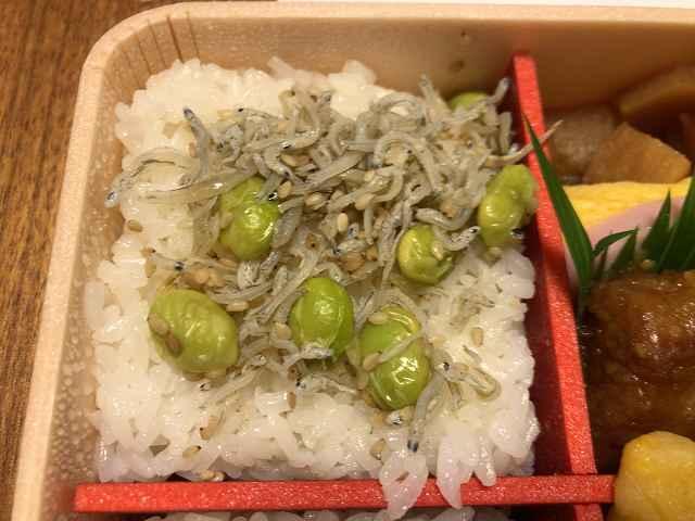 神奈川味わい弁当3.jpg