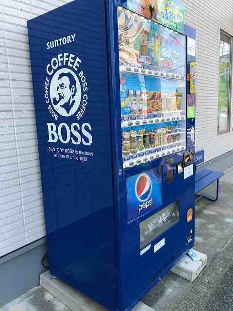 立川市の自販機3.jpg
