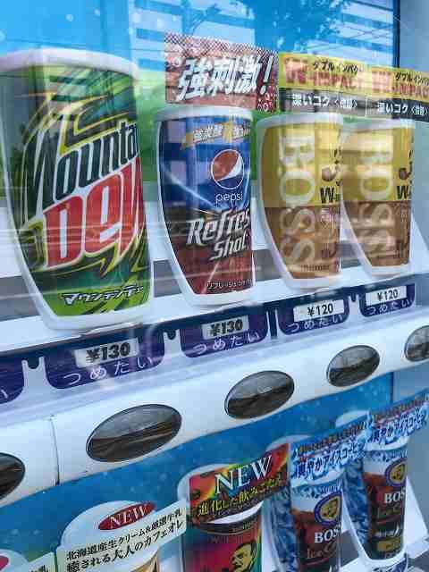 立川市の自販機4.jpg