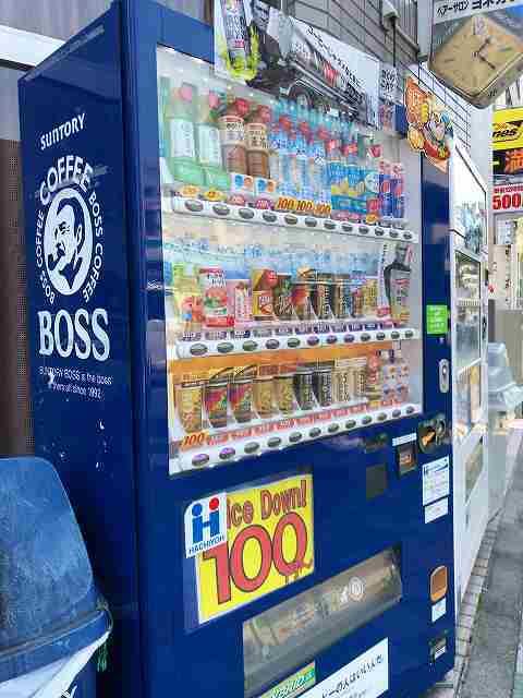 立川市の自販機5.jpg