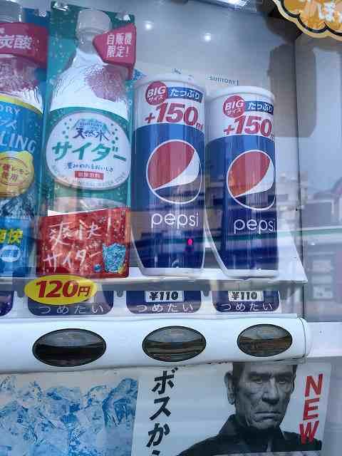 立川市の自販機6.jpg