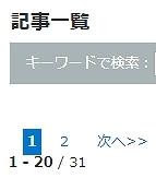 管理画面4.jpg