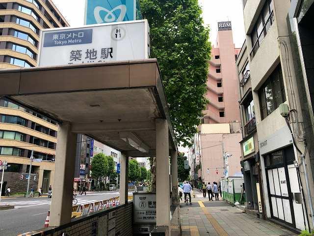 築地駅.jpg