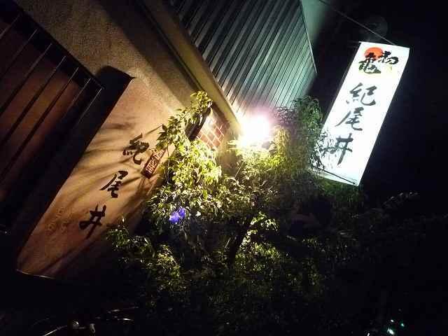 紀尾井2.jpg